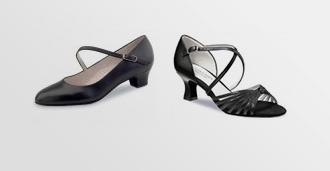 Gabor Schuhtrends 2016 – coole Schuhe für heißen Sommer
